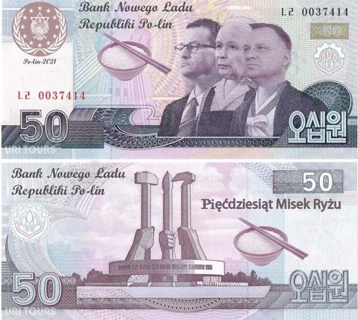 50 misek
